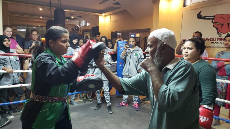 Pak-Shaheen Boxing Club